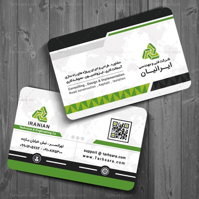 business_card_11121