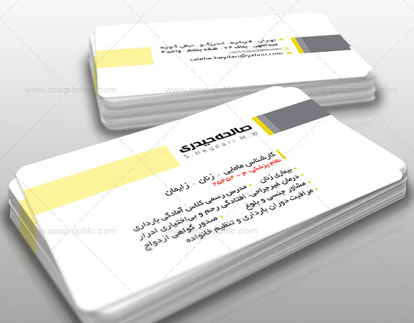 heydari-business-card-design-01